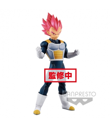 Figura Dragon Ball Super Broly, Super Saiyan God Vegeta Choukokubuyuuden 22 cm