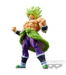 Figura Dragon Ball Super Broly, Super Saiyan Broly Full Power Choukokubuyuuden 22 cm