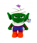 Peluche Dragon Ball Z Piccolo 30 cm