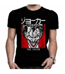 Camiseta Dc The Joker Japan Hombre